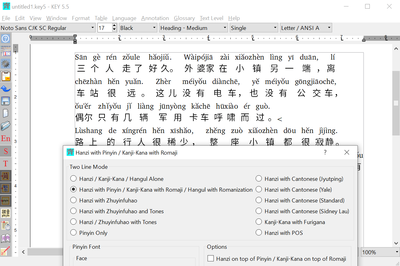 Pinyin annotation options in Key5